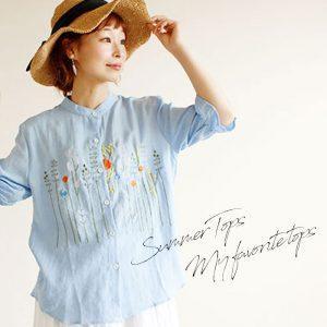 【お値段以上、アラモ】毎日違うトップスでSSファッションを楽しむ!!