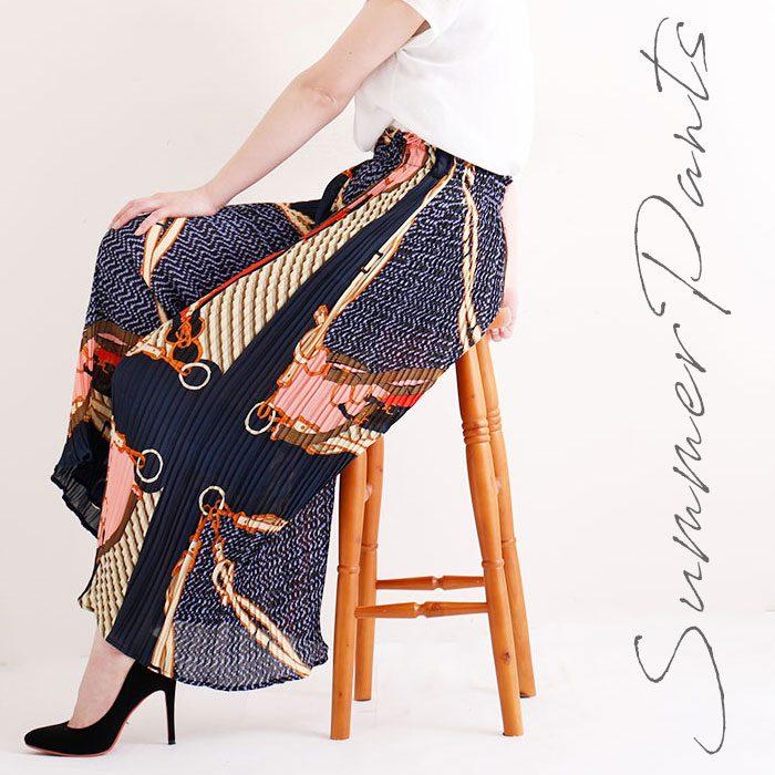 【お値段以上、アラモ】大人の女性にオススメする夏に着たいパンツは○○パンツ!