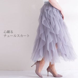 【お値段以上、アラモ】大人のためのチュールスカートで高級感あるコーディネートに♪