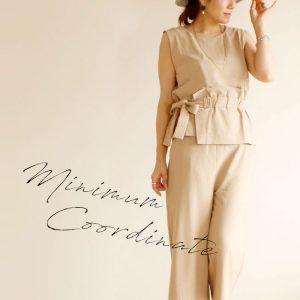 【お値段以上、アラモ】ミニマムさん必見!!背を高く見せるコーディネートの秘訣とは?
