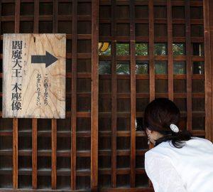 【京都まにあ】季節外れの京都のちょっと怖いところ。。あの世とこの世の分かれ道。。ゲゲゲな通り